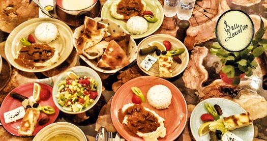 Ballı Zencefil Cafe'nin sıcak atmosferinde zengin iftar menüsü 39,90 TL! 27 Mayıs - 24 Haziran 2017 tarihleri arasında, iftar saatinde geçerlidir.