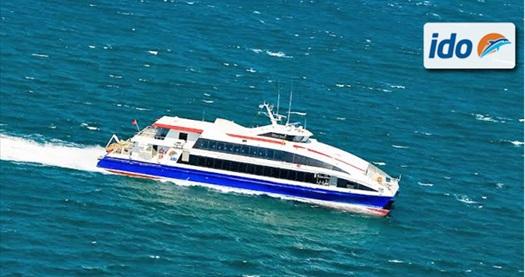 Bostancı/Yenikapı kalkışlı Marmara/Avşa Adası varışlı deniz otobüsü ve feribot seferlerinde %50 indirim sağlayan kupon 3 TL! 17 Nisan-14 Haziran 2015 tarihleri arasındaki; Bostancı veya Yenikapı kalkışlı, Marmara veya Avşa Adası varışlı deniz otobüsü ve feribot seferlerinde SADECE YAYA kullanımları için geçerlidir.