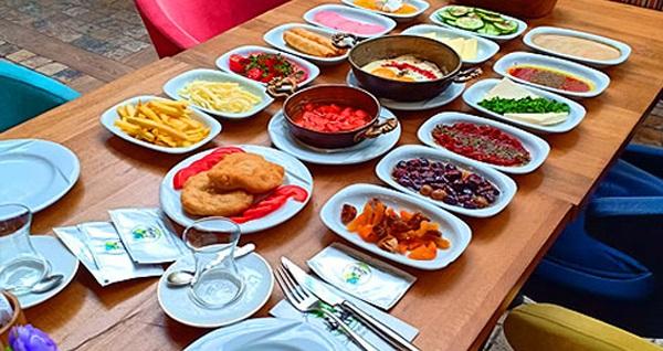 Mecidiyeköy Şehri Bahçem Cafe'de serpme kahvaltı keyfi 22 TL! Fırsatın geçerlilik tarihi için DETAYLAR bölümünü inceleyiniz.