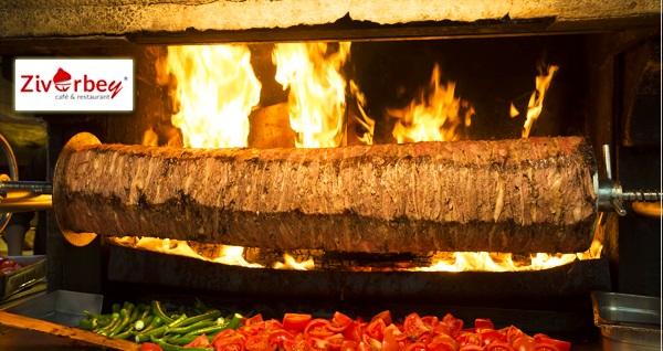 Çukurambar Ziverbey Restaurant'ta çağ kebabı 14,90 TL! Fırsatın geçerlilik tarihi için DETAYLAR bölümünü inceleyiniz.
