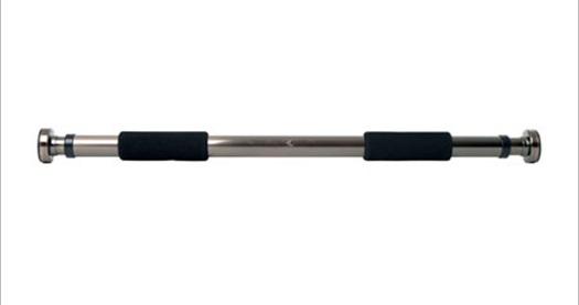 Evinizin rahatlığında forma girin! AB Roller dijital göstergeli mekik aleti 43,5 TL! Krom barfiks çubuğu 22 TL! Tüm Türkiye'ye kargo hizmeti vardır.